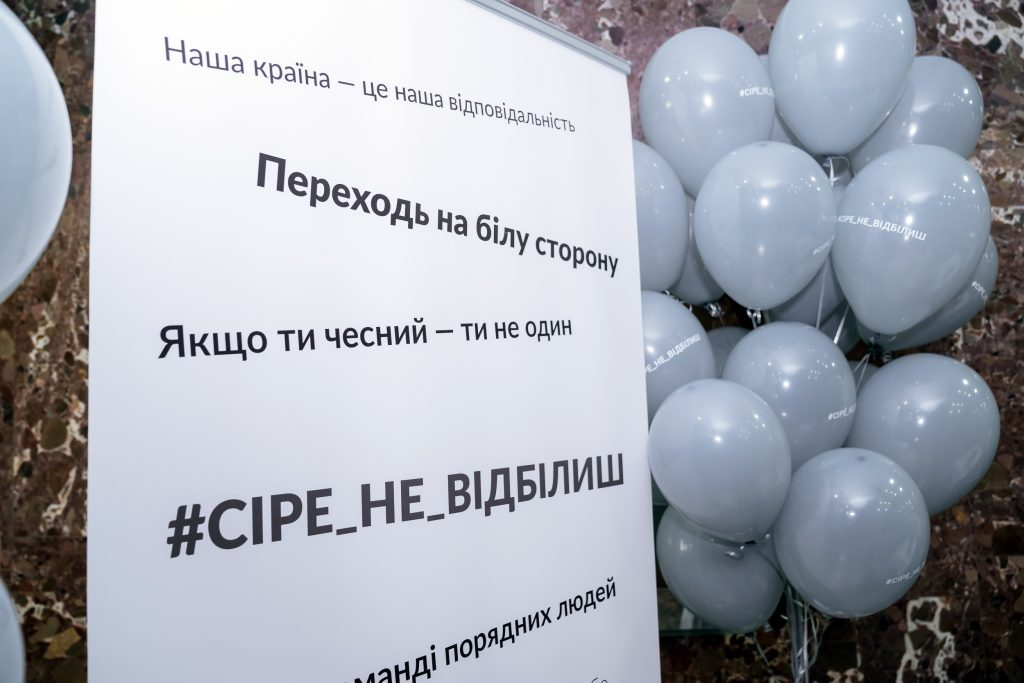 Промоція проекту у Києві